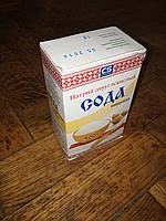 Сода пищевая в пачках по 500 г.