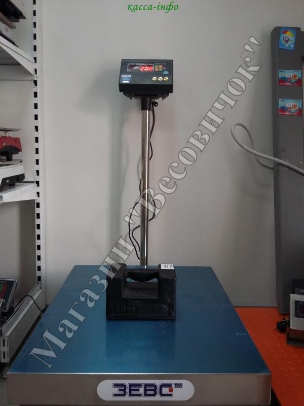 Весы товарные ЗЕВС ВПЕ-500-1 (L0608) А12Е