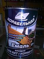 """Эмаль алкидная А/Н ПФ-167 """"Корабельная"""" 0,9 кг Серебристая"""