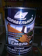 "Емаль алкідна А/Н ПФ-167 ""Корабельна"" 0,9 кг Срібляста"