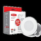 Точечный диммируемый LED светильник MAXUS SDL mini,6W яркий свет - 1-SDL-004-01-D, фото 3