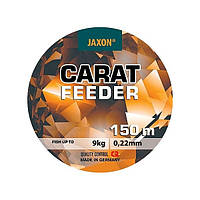 Леска JAXON LINE CARAT FEEDER 0.27mm 150m