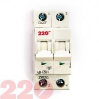 Автоматический выключатель 2Р 50А (6кА) 220 ТМ