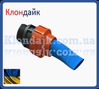 Муфта зажимная для шланга Lay Flat 4(100мм) с наружной резьбой 4