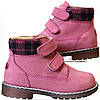Детские брендовые ботиночки от ТМ Balducci 22-29, фото 4