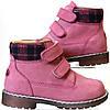 Дитячі брендові черевички від ТМ Balducci 22-29, фото 4