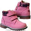 Детские брендовые ботиночки от ТМ Balducci 22-29, фото 3