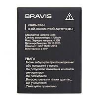 Аккумулятор для Bravis Next Оригинал