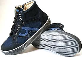 Детские брендовые ботиночки от ТМ Balducci 26-31