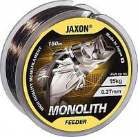 Леска JAXON MONOLITH FEEDER 0,325mm 150m