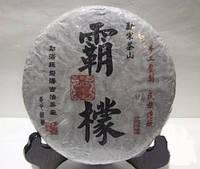 Чай Шен Пуэр Ба Мэн Шен Бин «Янь Хай» 2010 Год, От 10 Грамм, фото 1