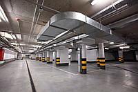 Вентиляция паркингов, автостоянок