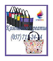 Текстильные сумки с вашим логотипом (под заказ от 50 шт)