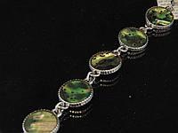 Браслет из галиотиса, монета (1)