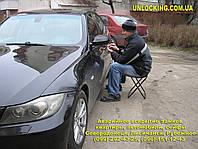 Взлом дверей Лисичанск, фото 1