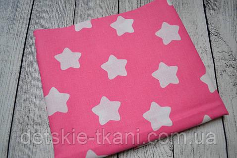 Лоскут ткани №94  с большими белыми звёздами на амарантовом фоне