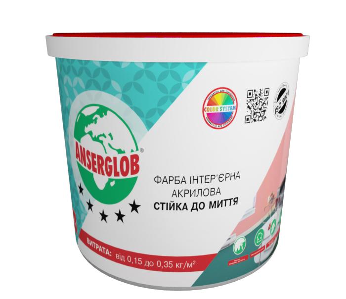 Краска интерьерная акриловая стойкая к мытью Anserglob (База Т) 14 кг