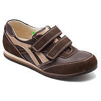 Кожаные коричневые FS Сollection кроссовки для мальчиков, размер 32-36