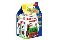 """Увлекательная ботаника """"Вырасти меня!"""" Трава для котов (смесь)"""