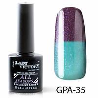"Термо гель-лак Lady Victory ""All Seasons"" GPA-35"