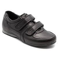 Кожаные спортивные туфли FS Сollection для мальчиков, размер 32-36