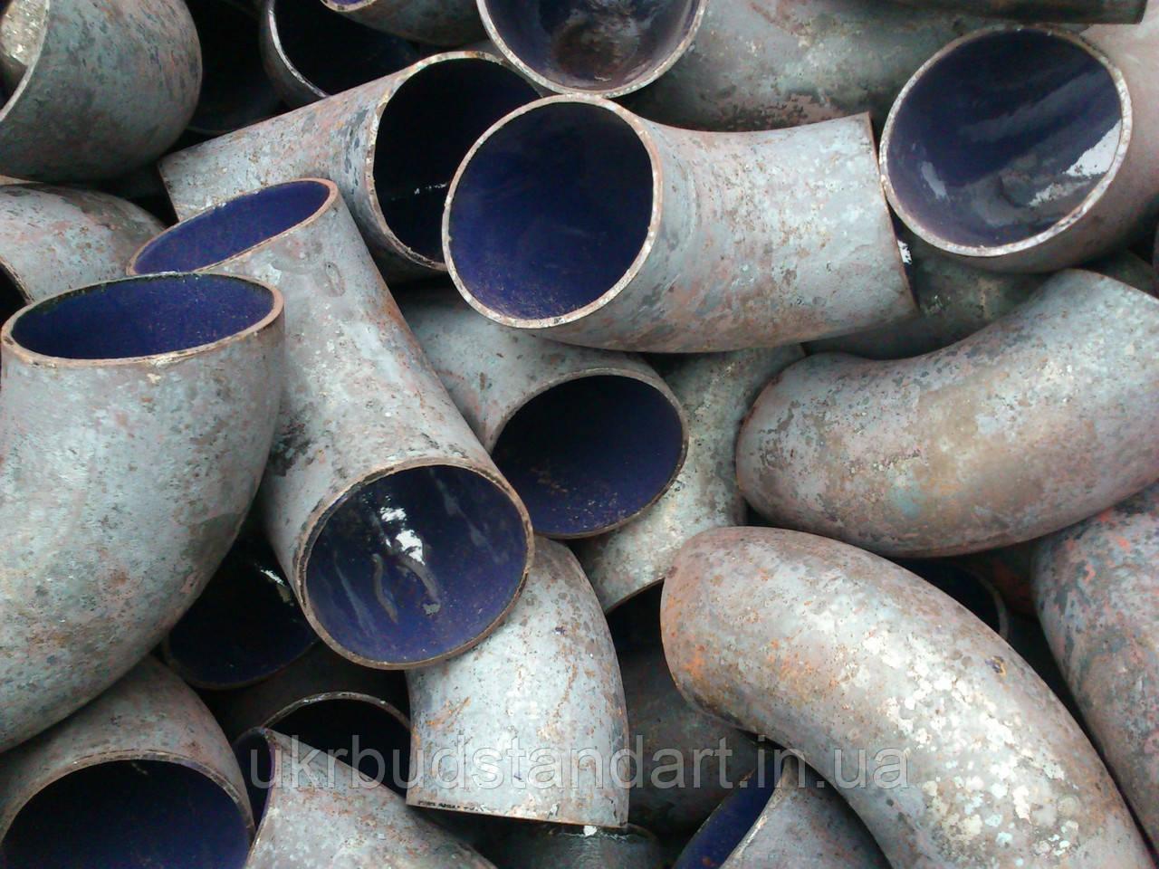 Відвід сталевий емальований ф 27 (Ду 20)