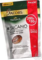 Кава Якобз Міллікано пак 250г