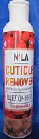 Средство для удаления кутикулы Nila Cuticle Remover (щелочной) 250 мл