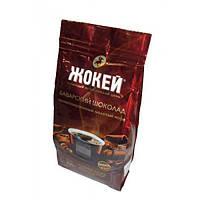 Кава Жокей  Баварский шоколад  (мел. в/я) 150г