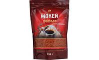 Кава Жокей Триумф  розч.м/у  130г