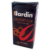 Кава Jardin Dessert 125г мелен