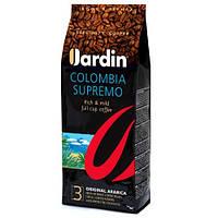 Кава Jardin Colombia supremo 250г зерн