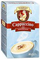 Кофе Петр.слоб Капучино Мороженое (10*10*12,5г)
