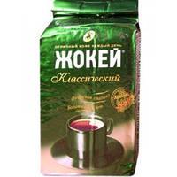 Кава Жокей Класичний  (мел.,в/я,вак) 100 г