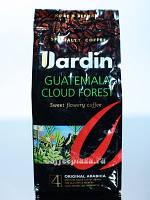 Кава Jardin Guatemala cloud forest 250г зерн