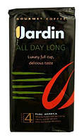 Кава Jardin All day long 250г зерн