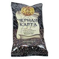 Кава Чорна Карта 100г зерно