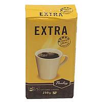 Кава мел Paulig Extra 250 г