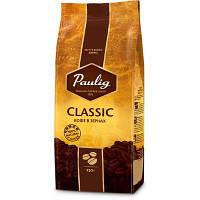 Кава зерно Paulig Classic 250 г