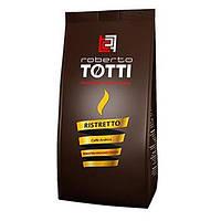 Roberto Totti Nobile  пакет 250г кава мелен Ristretto