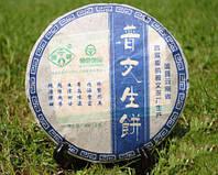 Шен Бин «Пу Вэнь» 2006 Год, От 10 Грамм , фото 1