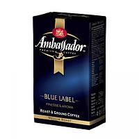 Кава Амбасадор 95 гр. Blue Label