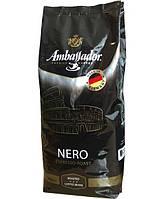 Кава Амбасадор NERO зерно 1000 гр.