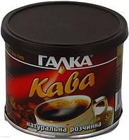 Галка кава ж/б 50 г