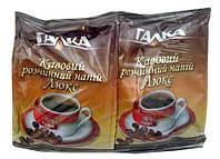 Галка кава  натуральна розчинна 2,5х100 шт