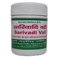 Таблетки для лечения  слуха Саривади Вати 40 грамм 100 таблеток