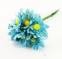 Искусственные цветы голубая ромашка