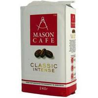 """Кава мелена """"Classic Intense"""" ТМ Mason cafe 240гр"""