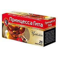 Чай Гіта 25х2 чорн