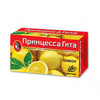 Чай Гіта 25х1,5 Лимон/24шт